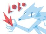 lobo_web_botom